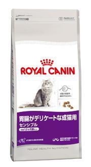 1歳から10歳までの胃腸がデリケートな猫用<br /><br />★お腹がデリケートな猫の消化をサポートする食事です。<br /><br />