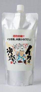 """<p><strong><em>売れ筋商品!生きたイカを漬け込んで作る沖漬け専用醤油</em></strong></p><p>釣りたてのイカを美味しく、簡単に沖漬けに出来ます。</p><p>日本一釣り好きなお醤油屋が、とことん味にこだわりました。</p><p><span style=""""font-size: 10pt;"""">ありそうで無かった便利なパウチタイプで使いやすいサイズ、容量です。</span></p><p>使った後はクルクルっと丸めてかさばりません。</p><p>美味しいイカの沖漬けを、手軽に楽しくお作りいただければ幸いです。</p><p>(目安:手の平サイズのイカ約7~10杯)</p>"""