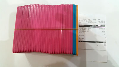 ピンク1枚5,000円です。
