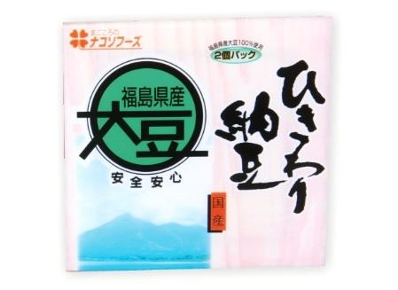 """<FONT size=""""""""><br /> 福島県産の大豆スズユタカを4つ割りにしたものを使用しています。お子様やご年配のかたにおすすめです。</FONT><br />"""