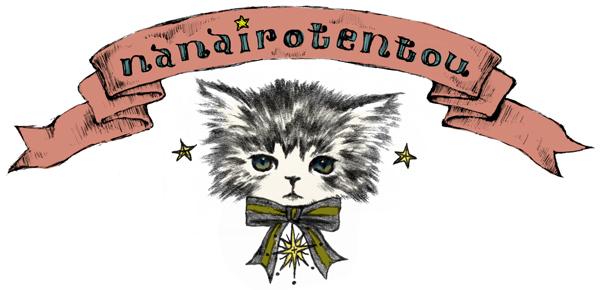 shop nanairo