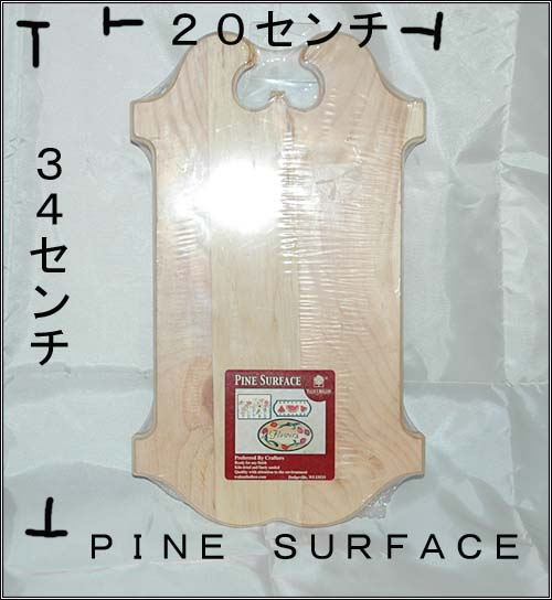 PINE SURFACE