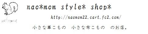 nao*mom style* shop*