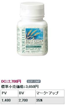高い活性酸素吸収力のあるビタミンEと必須脂肪酸を補給