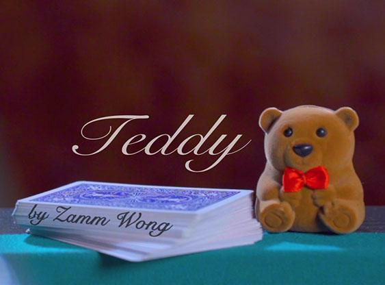 <div>テディベアがカードを当てて、プレゼントまで!キュートでお洒落極まるマジックです。</div>