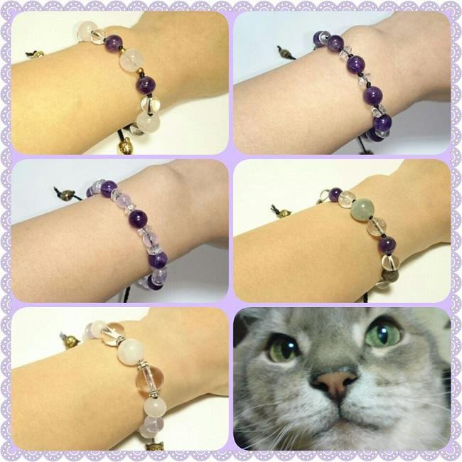 猫ブレス 【20~24】