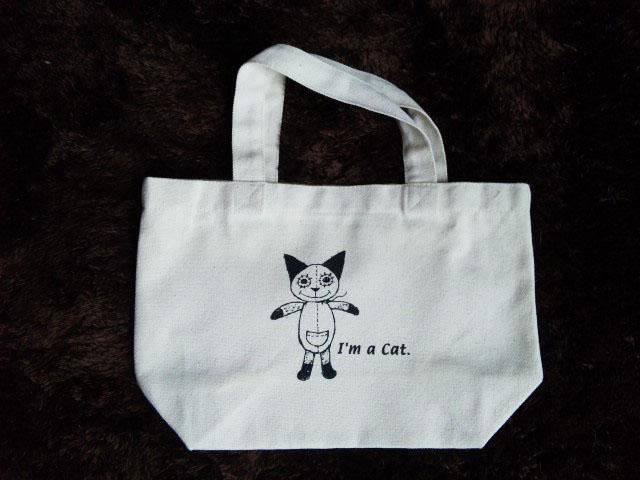 I'm a Cat. ねこぐるみをモチーフに。黒でプリント