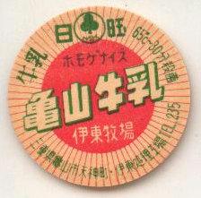 三重県の牛乳キャップです。