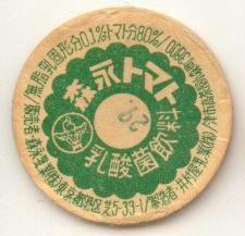 井村屋乳業から販売されていたものです。