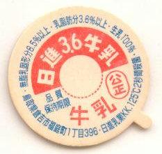 鳥取県の名産品