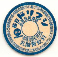 西日本広域メーカー