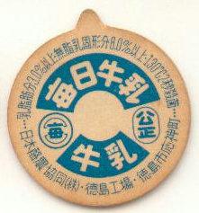 関西広域メーカー