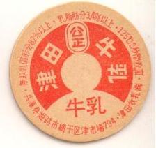 兵庫県のキャップ