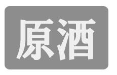 山口産「日本晴」100%から造られた原酒です。