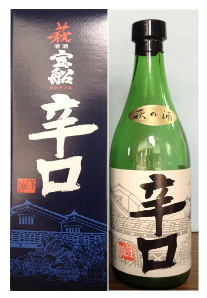 冷、冷酒、燗酒など、お好みで、色々な飲み方を楽しめる辛口のお酒です。