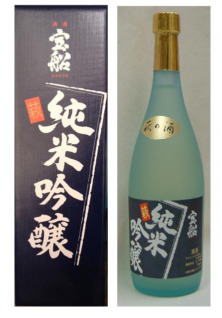 米だけの純米酒で、吟醸造り、やや辛口で、冷酒が最適。