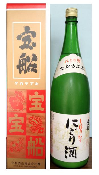 発酵を終える寸前の醪の持ち味を生かした、濃厚で、甘みのあるお酒です。