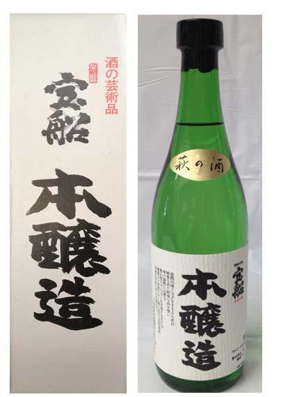 「西都の雫」100%使用で、辛口ですが飲みやすいお酒です。