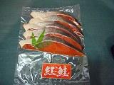 特選品は味がいい!!さすが紅鮭