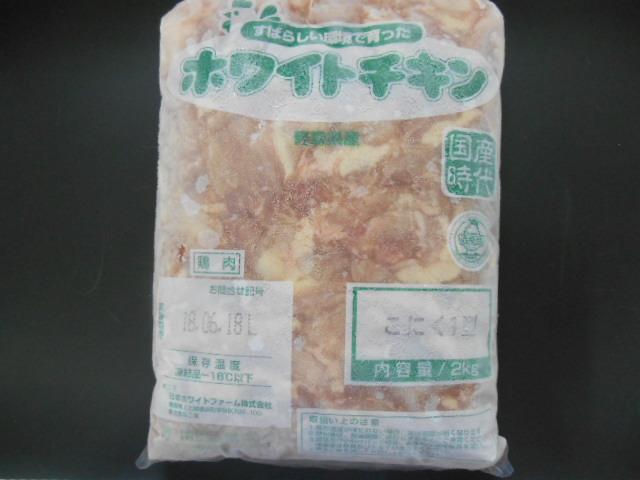 """<P><FONT size=4>原産地 : 国内<BR>ロット : 1袋(2kg)冷凍<BR></FONT></P><BR><br /><P><FONT size=3>鶏せせりとは?鶏の首の剥き身のこと""""鶏小肉""""とも呼ばれています。よく動く首の部分は身がひきしまっていて噛めば噛むほど肉汁が出る絶品!<BR><BR><BR></P></FONT>"""