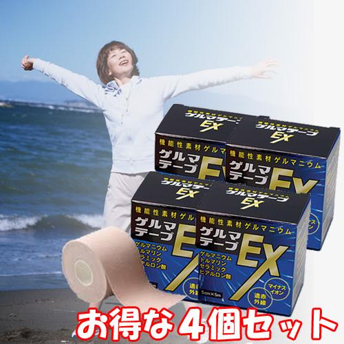 ゲルマテープEXは、ゲルマニウム、トルマリン、セラミックスを配合した健康テープです。<br>