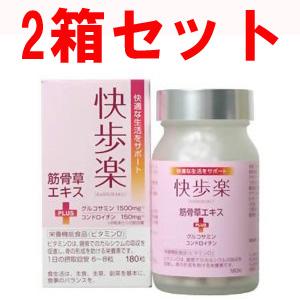 <b>ふしぶしのお悩みに!</b><br />通常販売価格:¥7,350のところ
