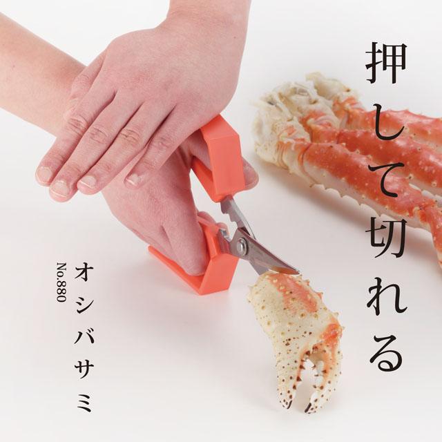 固いところは、「手のひらで押し切れる」台所作業を楽にするキッチン用ハサミ