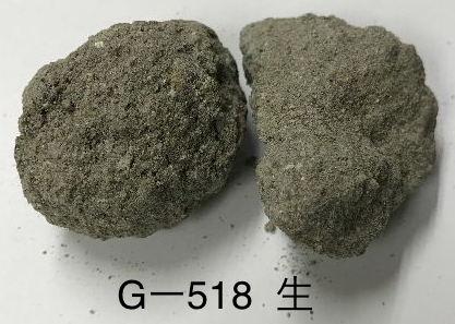 G-518 青蛙目