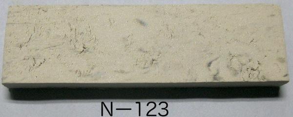 生粘土の状態