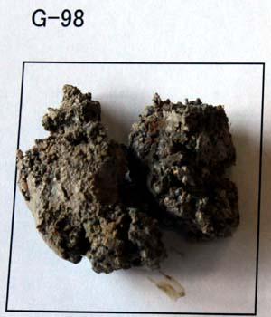 G-98 青木節粘土