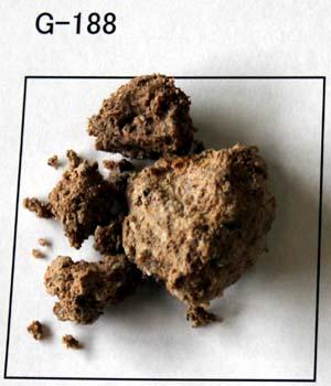 G-188 伊賀松葉粘土