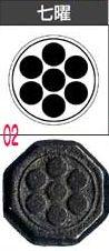 "<FONT COLOR=""red""><B>画像をクリックすると画像が拡大されます。</B></FONT>"
