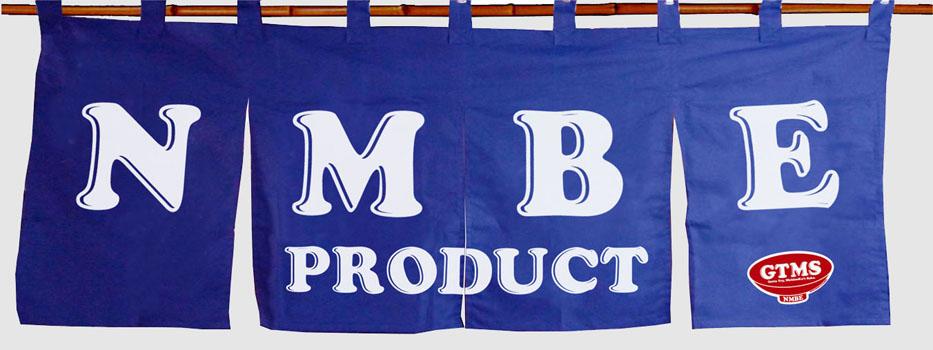 NMBE商店