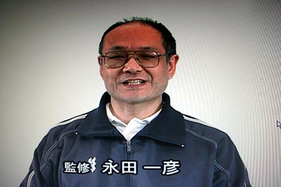 DVD開脚革命より 監修者:永田一彦