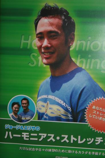 DVD表紙