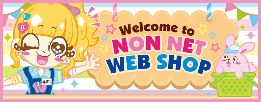 non net web shop!