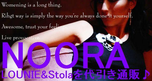NOORA     LOUNIE&Stola