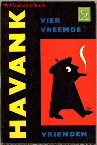 題名:VIER VREEMDE VRIENDEN(四つの外国の友人)<br />作者:HAVANK<br />出版社:A.W.Bruna & Zoon オランダ<br />出版年記載無し<br />カバーデザイン:Dick Bruna<br />Zwart Beetjes 275<br />