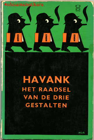 題名:HET RAADSEL VEN DE DRIE GESTALTEN(三形状の謎) 作者:HAVANK 出版社:A.W.Bruna & Zoon オランダ 出版年:1971年 カバーデザイン:Dick Bruna ISBN : 9022902285 Zwart Beetjes 228