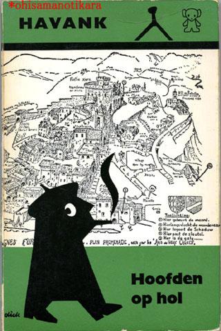 題名:Hoofden op hol(頭の中)<br>作者:HAVANK<br>出版社:A.W.Bruna &amp; Zoon オランダ<br>出版年:1973年<br>カバーデザイン:Dick Bruna<br>ISBN : 9022901114<br>Zwart Beetjes 111<br>