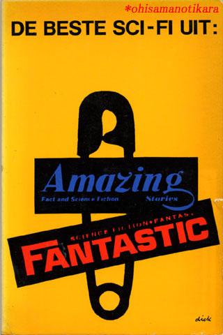 題名:DE BESTE SCI-FI UIT AMAZING&FANTASTIC(ベスト特撮驚き&ファンタスティック) 出版社:A.W.Bruna & Zoon オランダ 出版年:1970年 カバーデザイン:Dick Bruna ISBN:9022913341 Zwart Beetjes 1334 イエロー地に安全ピンのデザイン