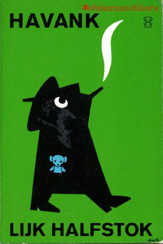 題名:LIJK HALFSTOK(個々の反旗の位置) 作者:HAVANK 出版社:A.W.Bruna & Zoon オランダ 出版年:1972年 カバーデザイン:Dick Bruna Zwart Beetjes 85