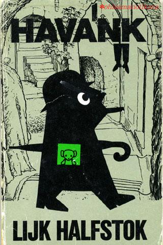 題名:LIJK HALFSTOK(個々の反旗の位置) 作者:HAVANK 出版社:A.W.Bruna & Zoon オランダ 出版年:1976年 カバーデザイン:Dick Bruna Zwart Beetjes 85