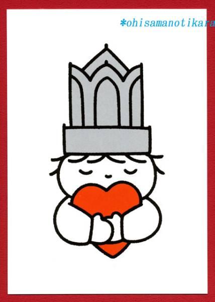 大人気!<br />ミッフィー作者ディック・ブルーナイラストのオランダユトレヒト限定ポストカード ドム塔<br />