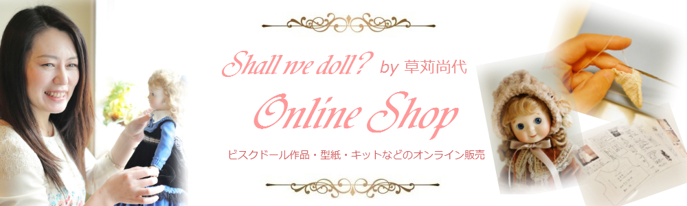 ** Shall we doll Online Shop **