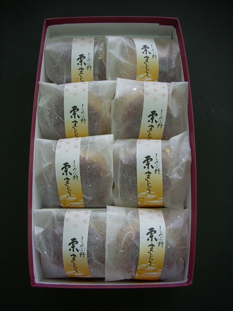 しのぶ野 栗饅頭<br />詰め合わせ(12ケ入)です。<br /><br />※写真は8ケ入りです。