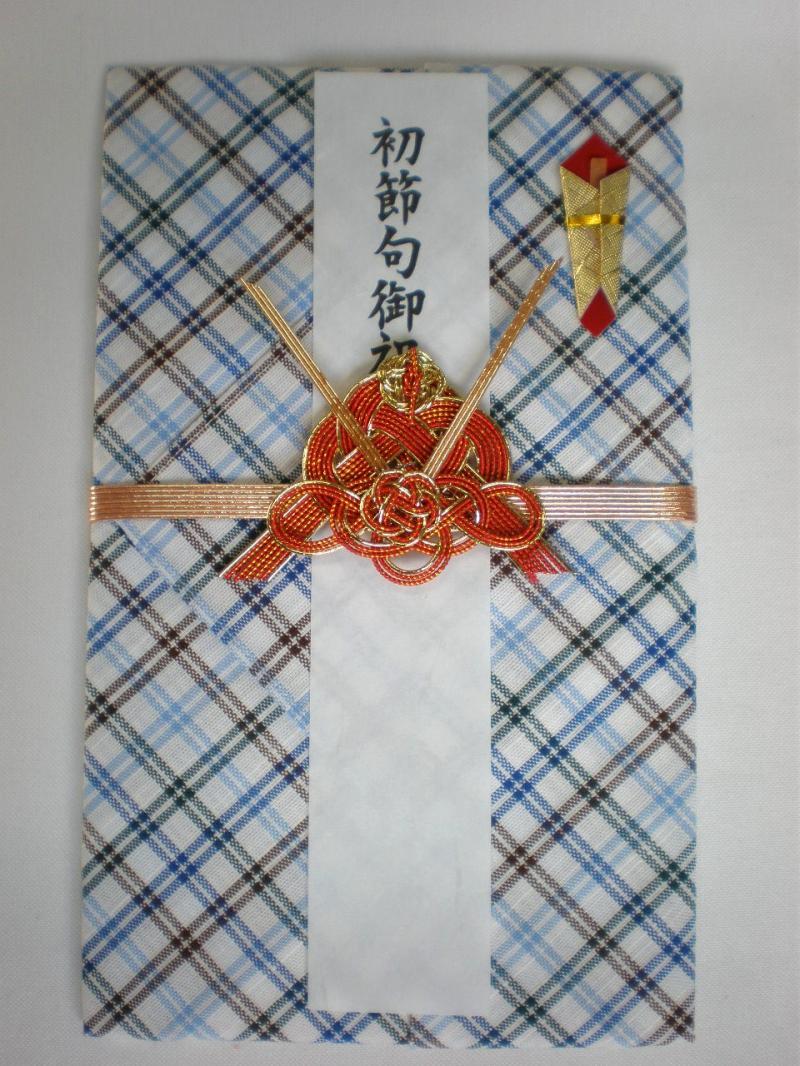 兵庫県の先染め織物「播州織」ハンカチに長野の水引きを結んだ祝儀袋です。<br /><br />広げると約50cm四方のハンカチになり、<br />もらった方にいつまでも使っていただける<br />ハッピー&エコロジーな商品です。