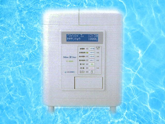 水素水生成器 グランツプラス G-6000