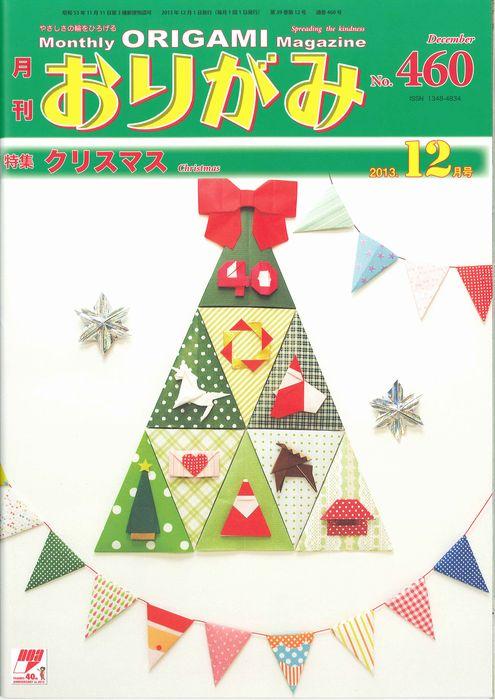 origaminoa.cart.fc2.com