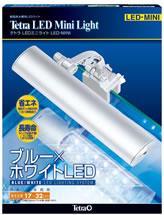 ☆デザイン、省エネ、信頼性で№1の製品です!  ☆コンパクト設計にて小型水槽に向いてます  【商品詳細】 ●高照度、高効率LEDで電気代も節約。 ●ブルー&ホワイト2色のLEDランプを  それぞれ切り替え&同時点灯可能。 ●12Vの低電圧で安全。  ●長寿命のLEDランプ(寿命約10万時間) ホワイトLED、ブルーLEDにそれぞれスイッチが ありますので、下のお好みのモードから選択してください。 昼モード1:美しく透明感のある輝く光 昼モード2:水中に差し込む太陽の光をイメージ 月夜モード:青白く光るムーンライトをイメージ  (サイズ) 本体:W19.5×D4.0×H2.5cm アーム部:W1.0×H15.5cm  (適応水槽) 17~32cm(但し水槽のフレーム16mm以下)  (定格消費電力) 1.6W
